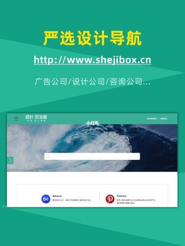 设计师网站导航-严选设计导航